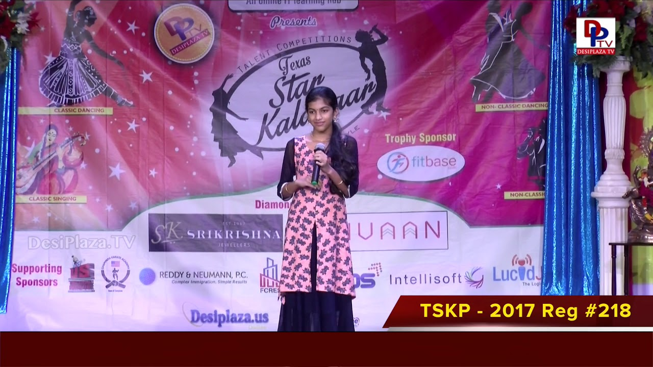 Star Kalakaar Night - 2017 Performance - Reg# TSKP2017218