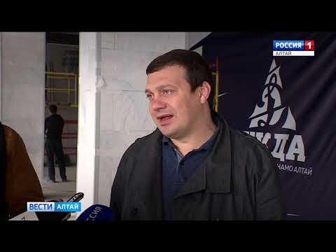 Что внутри «Титов-арены» в Барнауле?