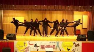 Publication Date: 2014-08-11 | Video Title: 舞動健康校園|天主教普照中學