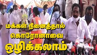Minister Sellur raju press meet | Kumudam