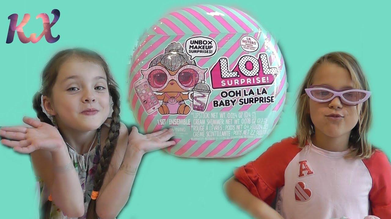 НОВИНКА огромные малышки L.O.L. ooh la la baby surprise с косметикой