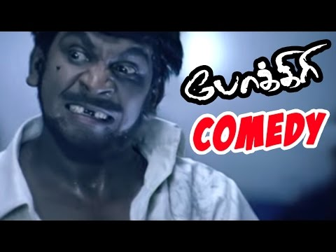 Pokkiri Tamil full Movie Scenes | Vadivelu get up change Comedy | Mukhesh threatens Land owner