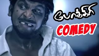 Pokkiri Tamil full Movie Scenes | Vadivelu get up change Comedy | Mukhesh threatens Land owner