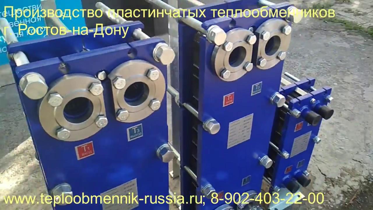 Пластинчатый теплообменник ONDA GG010 Кострома