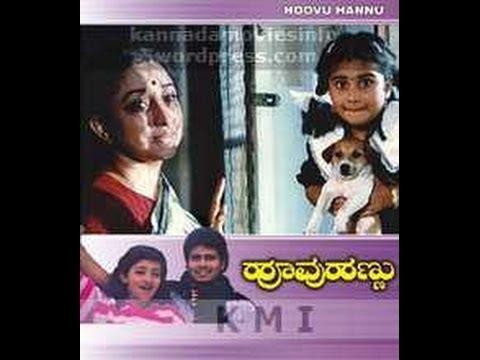 Full Kannada Movie 1993  Hoovu Hannu  Lakshmi, Ba Shamili, Rajesh Gundu Rao