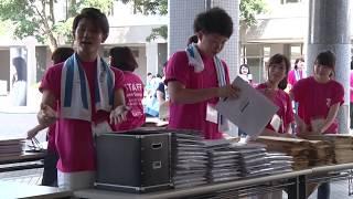 2016年7月30日(土)、泉キャンパスにおいて開催された「夏のオープンキ...