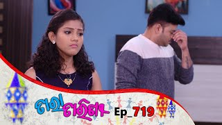 Tara Tarini | Full Ep 719 | 25th Feb 2020 | Odia Serial – TarangTV