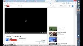 Kак скачать видео с любого сайта без программ?(Kак скачать видео с любого сайта без программ? очень просто! (ss), 2014-11-04T13:32:55.000Z)
