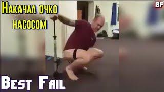 ЛУЧШИЕ ПРИКОЛЫ 2017 МАЙ | Лучшая Подборка Приколов #40