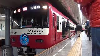 【初日号】2019年元日 京急2100形が都営浅草線内で営業運転!!