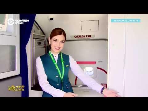 Почему «Туркменским авиалиниям» запретили летать вЕС