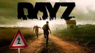 DayZ Standalone - Новое начало (1)