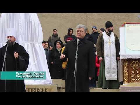 Телеканал АНТЕНА: У Черкасах встановили пам'ятник митрополиту Василю Липківському