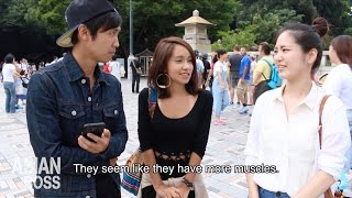 What Do Young Japanese People Think of Korea | 한국에 대한 일본 청년들의 생각  | 日本人に韓国の印象をきいてみた