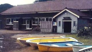 都立立川高校清明寮 1977年