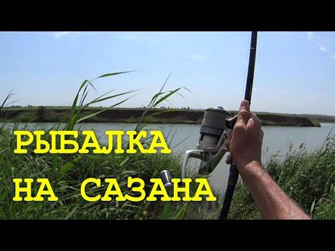 ставропольский сайт о рыбалке