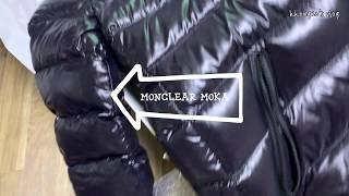 몽클레어 롱패딩 모카