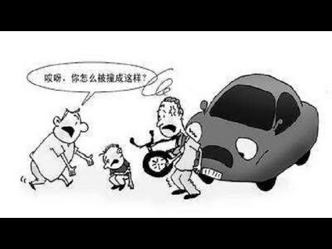 广东惠州:九岁女童的碰瓷人生【热线12  20170517】