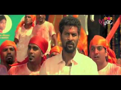 sri vinayaka video song  Buddhi Siddhi video song urs praneeth reddy