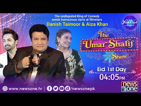 The Umar Sharif Show Episode 4  Guest: Danish Taimoor & Ayeza Khan
