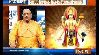 Video Know about Dhanteras | 17th October, 2017 download MP3, 3GP, MP4, WEBM, AVI, FLV November 2017