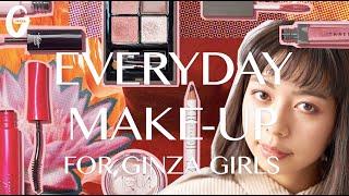 GINZA×るーさん EVERYDAY MAKE-UP Vol.8 出会いの季節にぴったりなピンクメイク 品田ゆい 動画 19