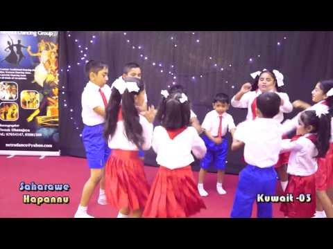 WE LIKE TO PARTY ENGLISH SONG DANCE - SAHARAWE HAPANNU KUWAIT SEASON - 03