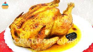 Курица запеченная в рукаве - ну, оОчень вкусная!