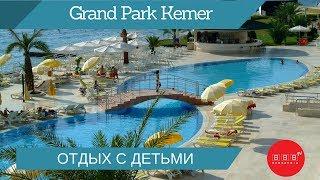 видео Турция ТОП-10 ЛУЧШИХ отелей 4* в СИДЕ для отдыха С ДЕТЬМИ 2017