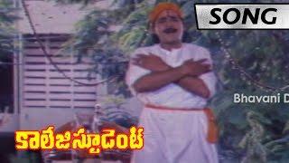 Baba Shirdi Baba Video Song || College Student Movie || Ali, Yamuna, Amrutha