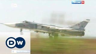 تأييد غالبية الروس للغارات الجوية في سوريا | الأخبار