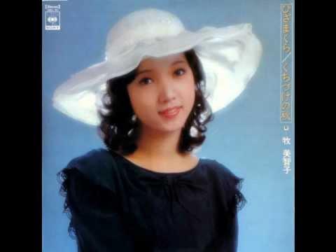 なのにあなたは京都へゆくの 牧美智子ファーストアルバムSideB-3 1974