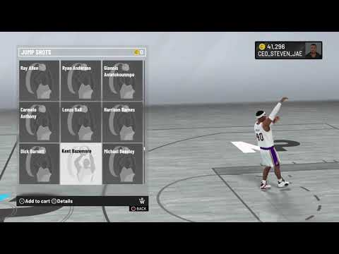 NBA 2K20 Kent Bazemore Jump Shot