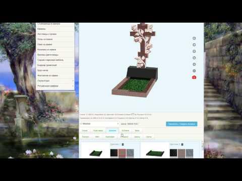 Оформить и заказать надгробный памятник крест