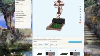 Оформить и заказать надгробный памятник крест(, 2015-07-14T14:40:53.000Z)
