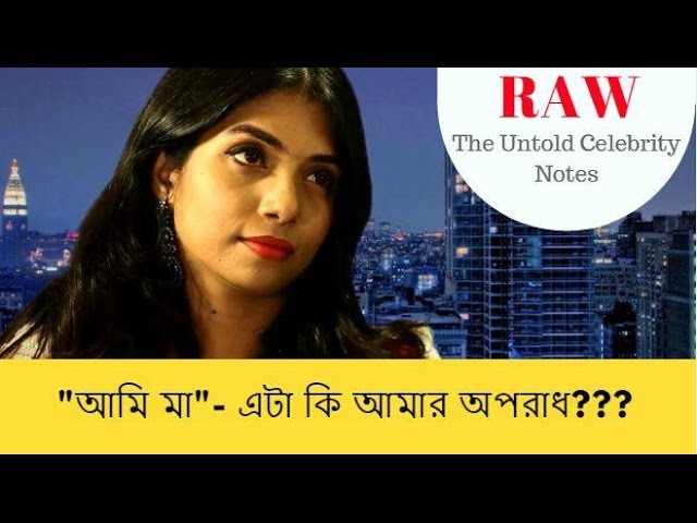 RAW The Untold Celebrity Notes- 2017 with Nawshaba
