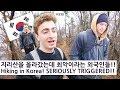 지리산을 올라갔는데 최악이라는 외국인들!! 남원 2편!! (330/365) Hiking in Korea! SERIOUSLY TRIGGERED!! Namwon Pt.2!