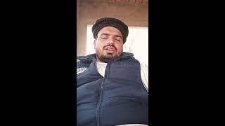 Download musalmano Jago aj nahi Jago ge to jab Jago ge I love MUHAMMAD PSBUH