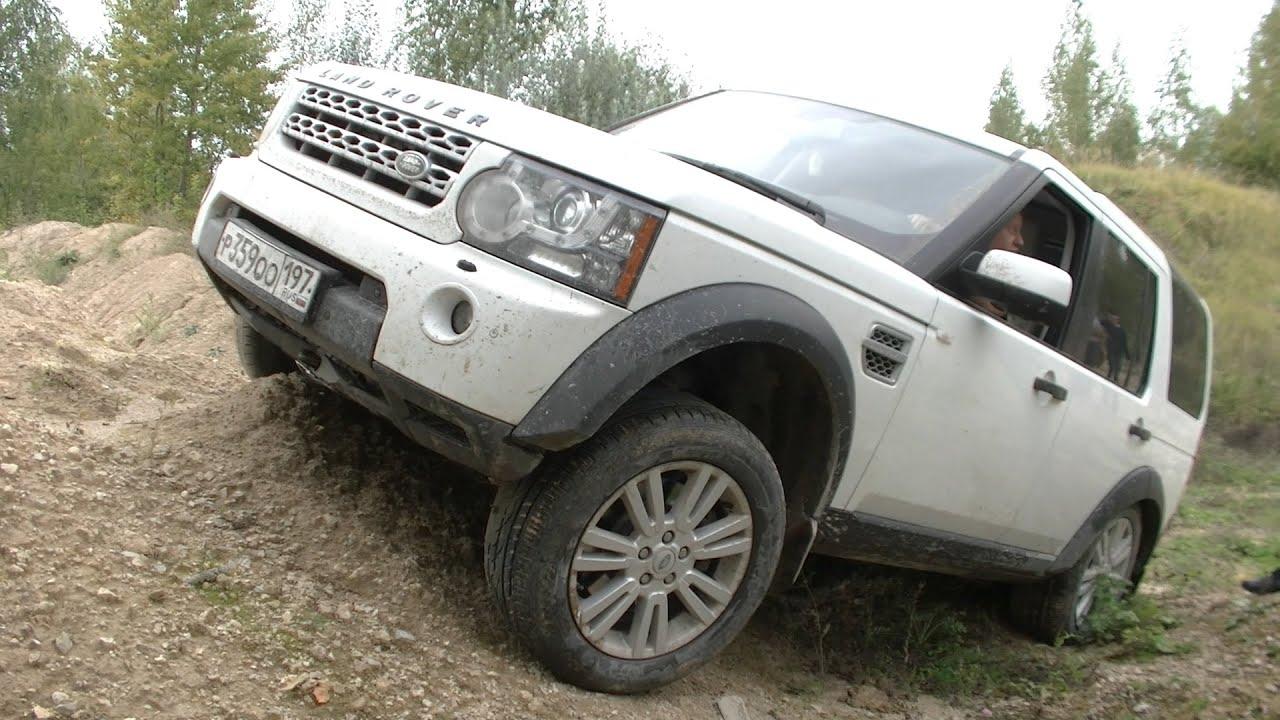 Land Rover Discovery 4 vs УАЗ Патриот 2016 (18+)