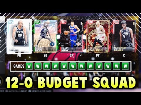 I went 12-0 with this budget squad in NBA 2K19 MyTEAM.... thumbnail