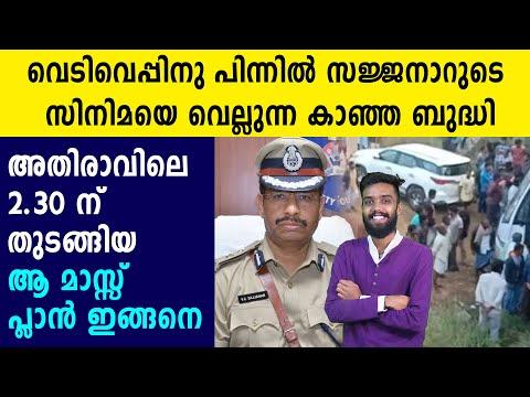 Surgical Strike On Hyderabad Issue   Oneindia Malayalam