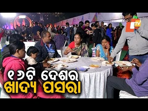 Visitors relish mouth watering dishes at  FEST in Bhubaneswar