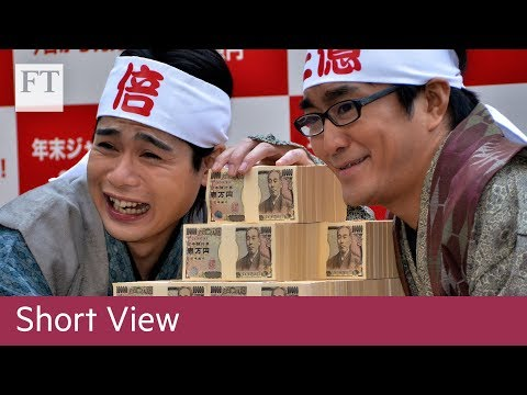 Bank of Japan and 'Brewster's Millions' | Short View