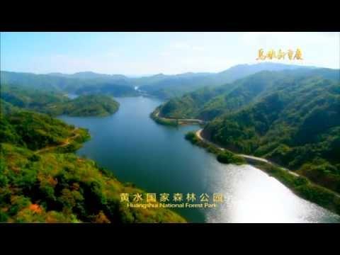 鸟瞰新重庆 2011 CHONGQING FROM ABOVE