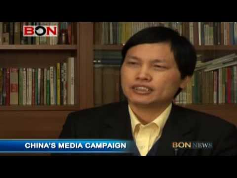 China's Media Campaign