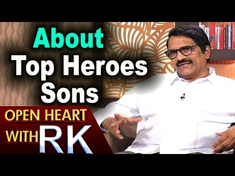 Producer Ashwini Dutt About Mahesh Babu | Ram Charan | Jr NTR | Allu Arjun | Open Heart With RK
