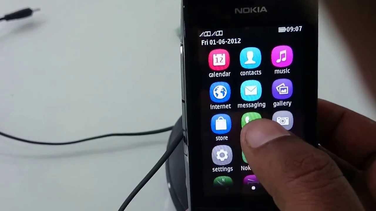 Скачать приложение для nokia 305 скачать мультимедийная программа история музыкальных инструментов