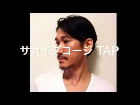 サカイダコージ TAP DANCE 動画 BTstudio岡崎 タップダンス