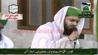 Naat Sharif - Muhammad hamare bari Shan wale - Muhammad Asif Attari