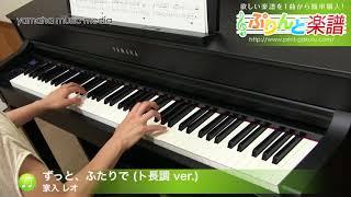 使用した楽譜はコチラ http://www.print-gakufu.com/score/detail/15634...